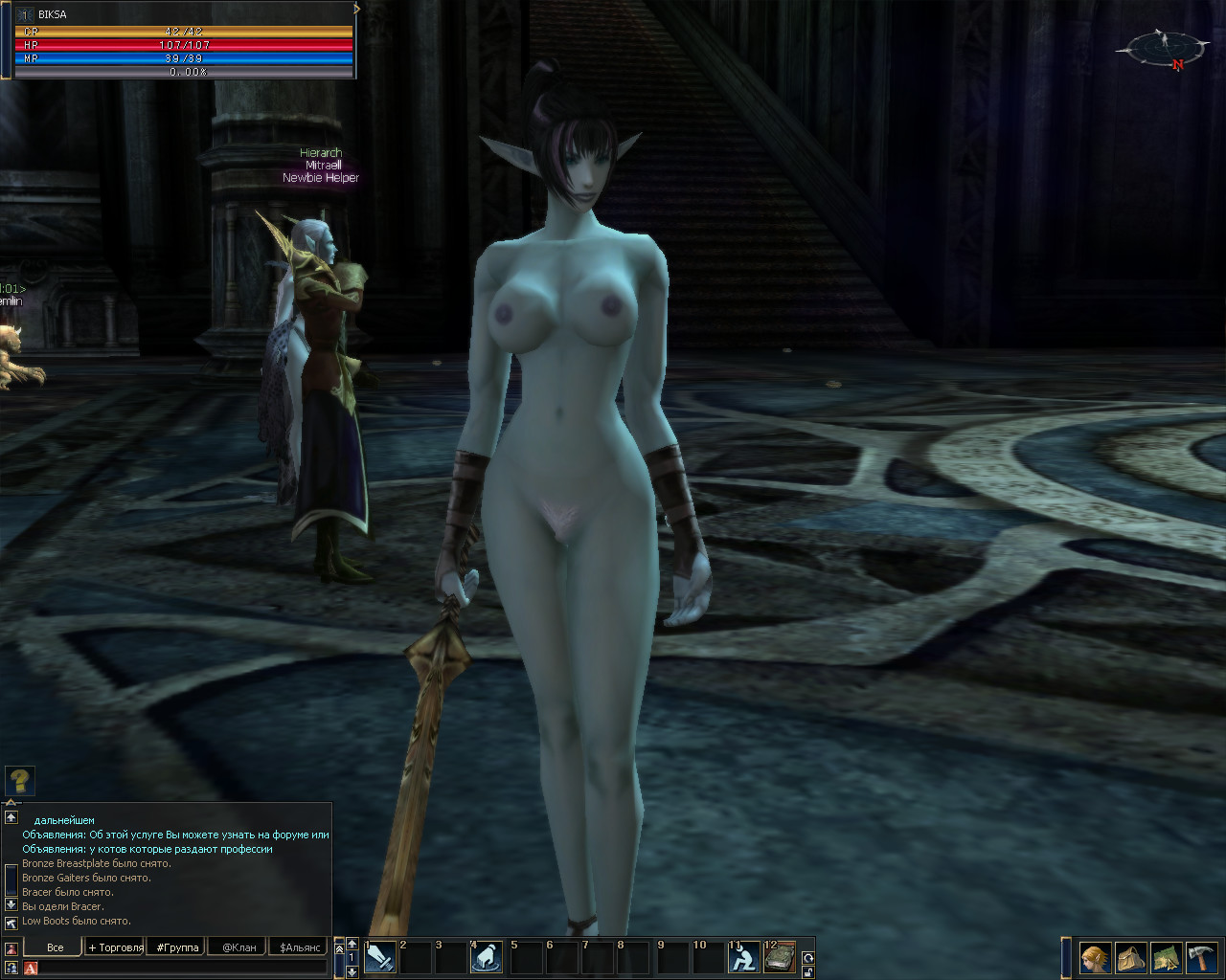 Lineage 2 orc nude exposed video